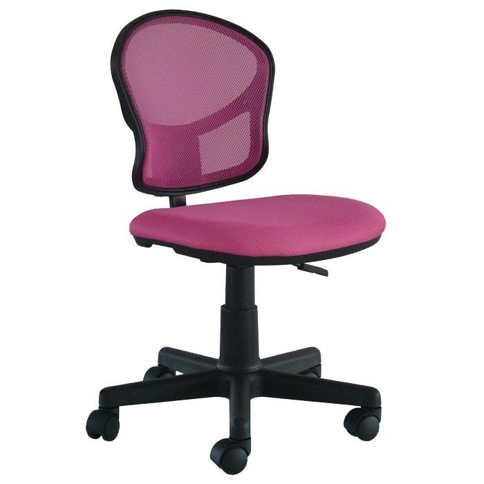 pink schreibtischstuhl b rodrehstuhl kinder stuhl. Black Bedroom Furniture Sets. Home Design Ideas